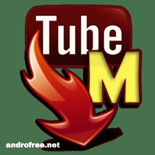 تحميل Tubemate تيوب ميت — تحميل من اليوتيوب