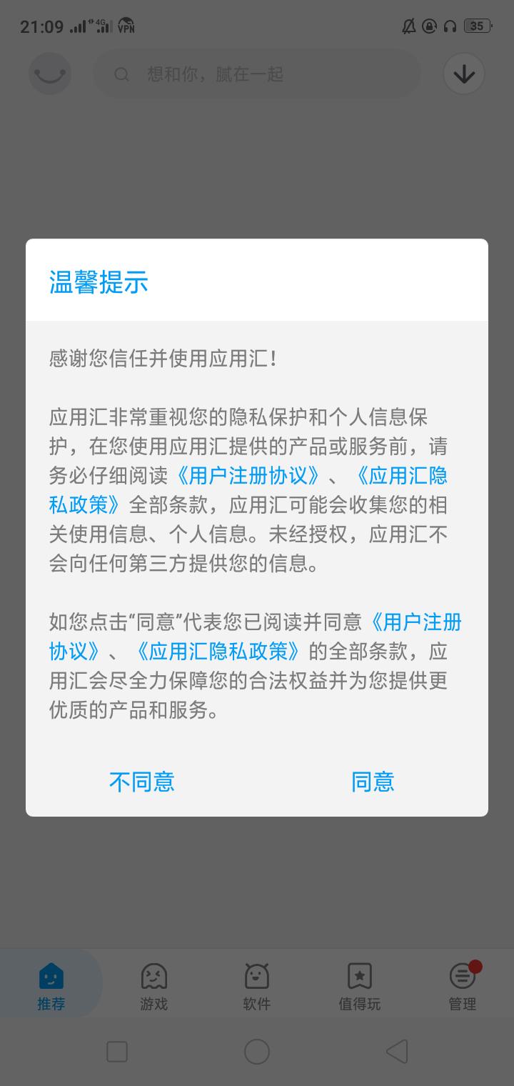 تحميل App China المتجر الصيني معرب من ميديا فاير 2021