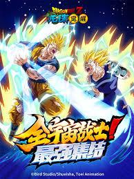 تحميل لعبة Dragon Ball Legends 1.39.0 للأندرويد برابط مباشر [2020]