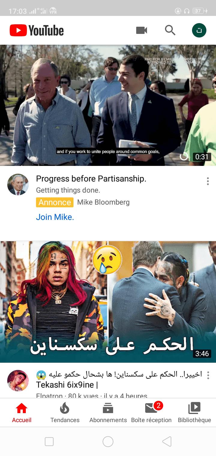 تنزيل يوتيوب سريع YouTube APK أخر إصدار 2020