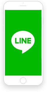 تحميل تطبيق لاين Line 9.21.1 أخر إصدار للأندرويد [2020]