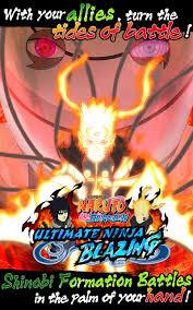 تحميل لعبة Ultimate Ninja Blazing أخر إصدار للأندرويد [2020]