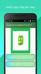 تحميل اس ماركت ماي اس ماركت Ac market pro 2017 للأندرويد