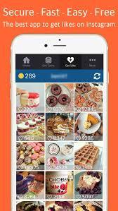 تحميل توربو لايك اينستاگرام Turbo Like For Instagram 3.5 برابط مباشر