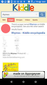 تحميل Kiddle App محرك البحث الأطفال للأندرويد مجاناً [2020]