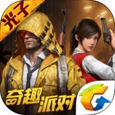 تحميل لعبة ببجي الصينيه PUPG chinese 1.4.6 للأندرويد برابط مباشر [2020]
