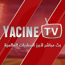 تحميل Yacine Tv — ياسين تيفي أخر إصدار للأندرويد مجاناً [2020]