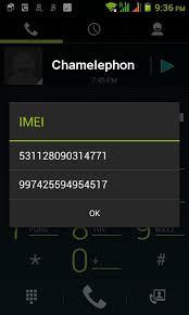 تحميل  Chameleon apk أخر إصدار للأندرويد [احدث اصدار]