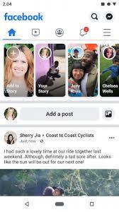 تحميل فيسبوك Facebook 2 أخر إصدار للاندرويد