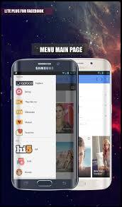 تحميل برنامج فيسبوك لايت بلس Facebook Lite Plus للأندرويد [2020]