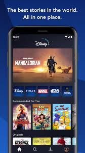 تحميل برنامج +Disney مهكر للأندرويد برابط مباشر