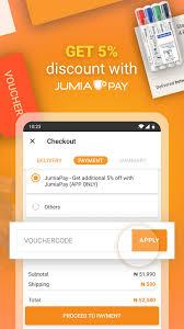 تحميل تطبيق جوميا Jumia للتسوق عبر الانترنت للأندرويد [ Free ]