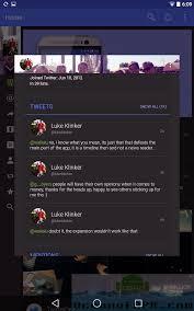 تحميل برنامج تويتر بلس Twitter Plus للأندرويد 2020 [Free]