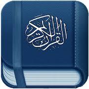 تحميل تطبيق القرآن الكريم بالتفسير للأندرويد برابط مباشر مجانا [أخر إصدار]
