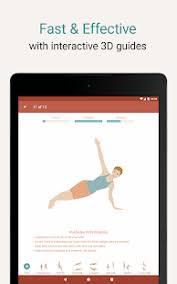 تحميل تطبيق minute workout 7 أخر إصدار للأندرويد مجاناً
