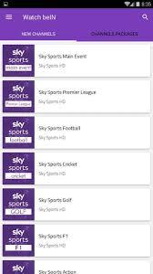 تحميل برنامج البث المباشر Watch Bein لمشاهدة المباريات أخر إصدار للأندرويد