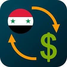 تحميل تطبيق أسعار الدولار و الذهب في سوريا السوق السوداء للأندرويد [2020]