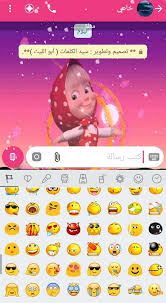 تحميل واتساب الأميرات الوردي LVwhatsapp Anti ban برابط مباشر