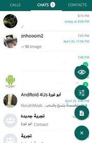 تحميل واتساب أبو عمر Nowhatsapp واتس اب أبو نورة للأندرويد ضد الحظر