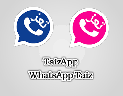 تحميل واتس اب تعز اخر اصدار WhatsApp Taiz واتس اب بلس للأندرويد