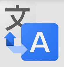 تحميل مترجم جوجل Google Translate أخر إصدار للأندرويد