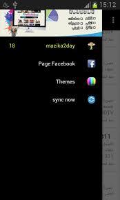 تحميل مزيكا تو داي Mazika2day برامج برابط مباشر