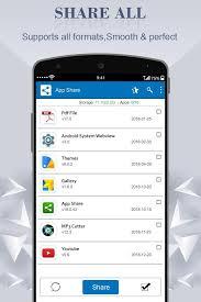 تحميل برنامج Share All app للأندرويد بدون إعلانات مزعجة [ أخر إصدار ]