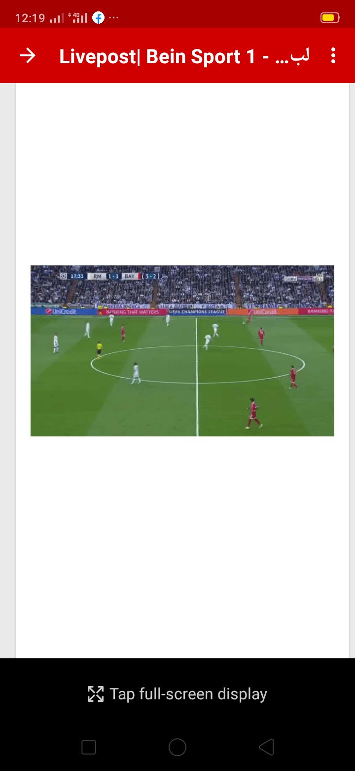تحميل كورة كول Cool Kora — مشاهدة مباريات اليوم بث مباشر مجانا [APK]