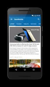 تحميل سام موبايل Sammobile اخر اصدار لنظام اندرويد