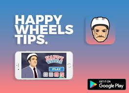 تحميل Happy wheels 9.3 — هابي ويلز لنظام Android