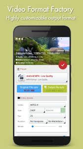 تحميل فورمات فاكتوري Format Factory 5.1 — برنامج تحويل الفيديو [ APK ]