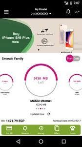تحميل ماي اتصالات My etisalat أخر إصدار لنظام اندرويد