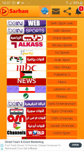 تحميل سرحان تي في Sarhan TV بدون اعلانات