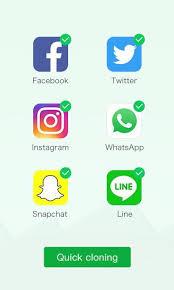 تحميل Dual Space — فتح حسابين فيسبوك على جهاز واحد