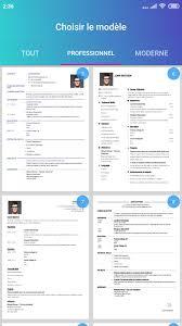 تحميل برنامج عمل سيرة ذاتية PDF احترافية