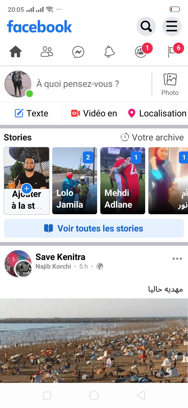تنزيل فيس بوك Facebook 2 اخر إصدار 2021