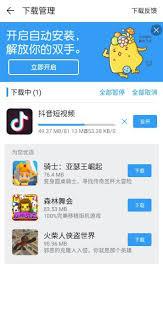 تحميل App china   متجر صيني معرب [2021]