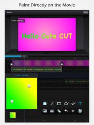 تحميل Cute Cut Pro مهكر للأندرويد