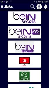 تحميل Aliwix TV افضل برنامج بث مباشر بدون تقطيع [بديل لايف بلاس]