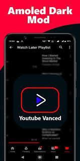 تحميل يوتيوب معدل بدون اعلانات [سريع]