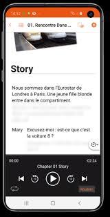 تحميل برنامج French Audio Stories برابط مباشر