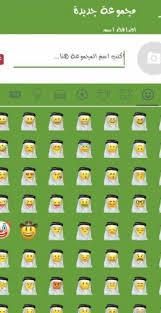 تحميل واتساب جولد WhatsApp Gold 2021 واتس اب الذهبي