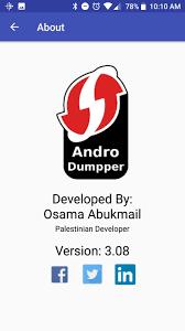 تحميل وايفاي دمبر Wifi Dumpper برابط مباشر