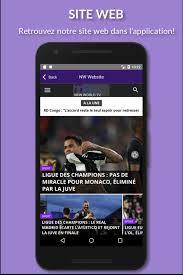 تحميل New World TV بث مباشر للمباريات
