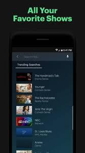 تحميل هولو Hulu مهكر لـ اندرويد أحدث إصدار