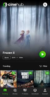 تحميل CineHub 2.2.7 برابط مباشر
