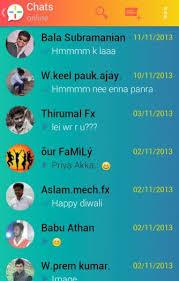 تحميل واتساب اصفر WhatsApp Asfar برابط مباشر