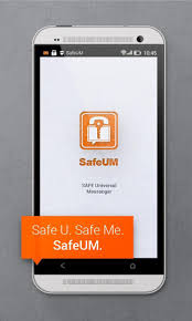 تحميل safeum مهكر اخر إصدار 2021 [كامل]