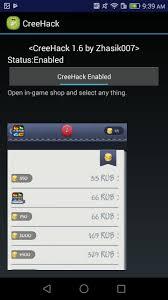 تحميل برنامج creehack 5.0.1 لتهكير الالعاب
