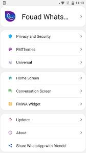 تحميل واتساب فؤاد Fouad WhatsApp أحدث إصدار 2021 [تحديث يومي]